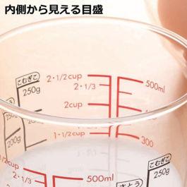 Hario Measuring Cup Wide 500ml CMJW-500