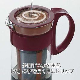 Hario Mizudashi Coffee Pot Red MCPN-14R
