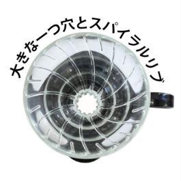Hario Dripper V60 Glass White VDG-01W